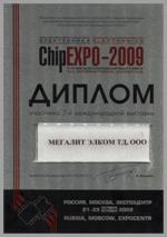 ChipEXPO 2009