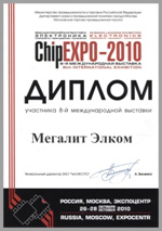 ChipEXPO 2010