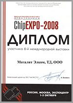 ChipEXPO 2008